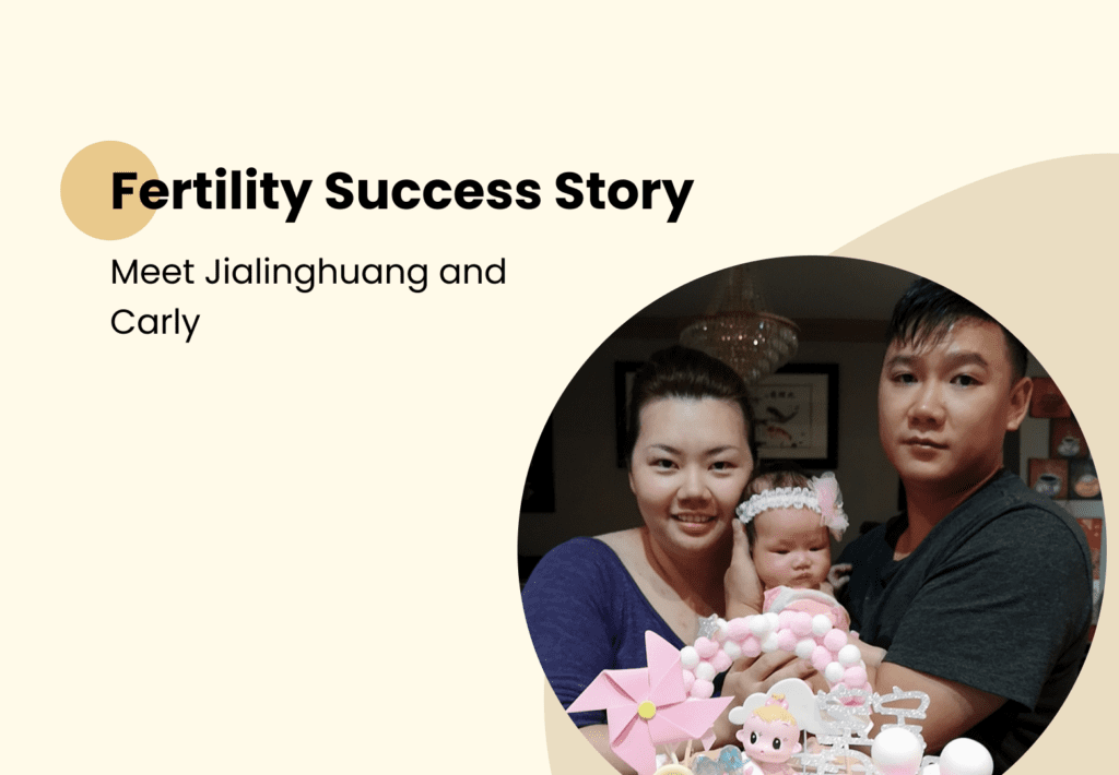 Fertility Success Story: Meet Jialinghuang and Carly 👋 👶